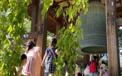 増上寺 境内巡りと木魚体験を開催いたしました。